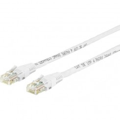 eSTUFF Network Cable 5M Cat 5e UTP